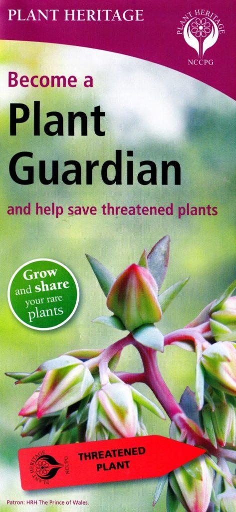 plantguardian